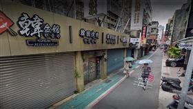 台北,林森北路,火警,民宅(圖/翻攝google)