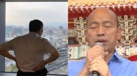 韓國瑜,柯文哲,組合圖