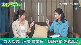 童嵩珍提供+記者鍾志鵬攝影