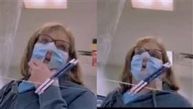 美國大媽戴口罩,故意剪破洞,「我這樣比較好呼吸」。(圖/翻攝自推特)
