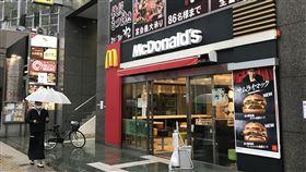 配合防疫 日本麥當勞禁止顧客內用再延長武漢肺炎疫情延燒,為避免疫情擴大,日本麥當勞分店禁止內用的期限原本6日屆滿,但因疫情尚未平息,因此決定禁止內用的措施延長實施至5月14日。中央社記者楊明珠東京攝 109年5月6日