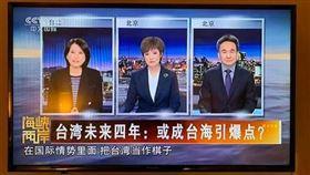 ▲王鴻薇稱蔡英文為台灣領導人,引起網友們諸多質疑。(圖/翻攝自臉書)