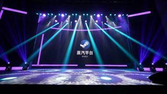 蒸汽平台限制遊玩時間…中國玩家崩潰