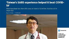 土耳其安納杜魯新聞社報導指出,數字是台灣「典範防疫措施」的明證。(圖/翻攝自安納杜魯新聞社官網)
