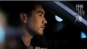 高以翔,怪你過分美麗,逝世,預告片,秦嵐,遺作 https://www.youtube.com/watch?v=WI1o98ewkIw