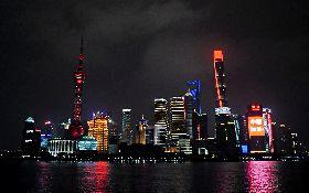 陸家嘴建築群亮出中國加油標語