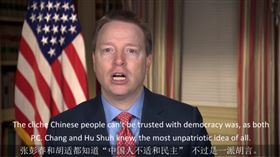 美國副國家安全顧問博明(Matt Pottinger)發表演說大談五四精神、民主。(圖/翻攝自Youtube)