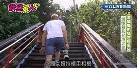 (圖/擷自三立新聞網YT畫面)