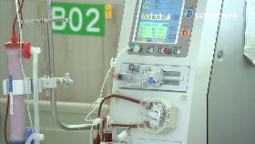 血淨化救命1200
