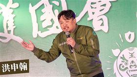 民進黨立委不分區候選人洪申翰(圖/翻攝自洪申翰臉書)
