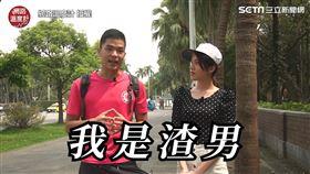 ▲主持人進到大學校園街訪同學們對初戀的回憶。(圖/網路溫度計 授權)