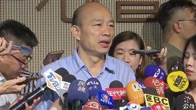 高雄市長韓國瑜,追蹤器,國家機器