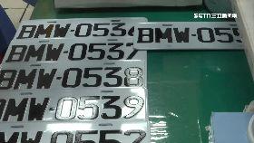 BMW提前賣1800
