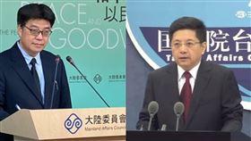 嚴斥阻台灣進WHO錯誤言論…陸委會爆氣:台灣從未屬中共(組合圖/資料照)