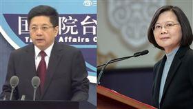 台灣無法參加WHA…國台辦竟崩潰誑言:責任全在民進黨!(組合圖/資料照、翻攝臉書)