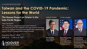 史丹佛論壇分享防疫 陳建仁:台灣模式貴在透明