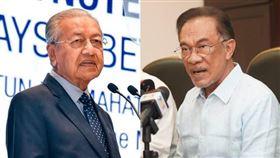 馬來西亞人民公正黨主席安華(右)7日表示,希望聯盟已決定推任他為國會反對黨領袖,並非前首相馬哈地(左)。(左圖取自facebook.com/TunDrMahathir;右圖取自facebook.com/anwaribrahim.keadilan)