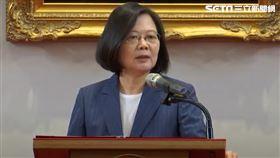 蔡英文 總統 宣布 蘇貞昌續任閣揆