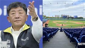 陳時中8日有望到新莊棒球場,中華職棒開球,全球第一次「有觀眾」的職棒比賽。(組圖/資料照)
