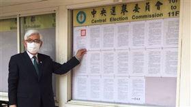 面對不實訊息,中選會呼籲民眾不要以訛傳訛。(圖/中央選舉委員會提供)