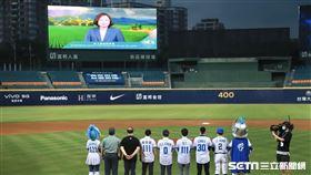 蔡英文總統透過大螢幕祝福職棒,並感謝醫護人員,國軍化學兵領唱國歌。(圖/記者林聖凱攝影)
