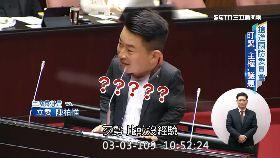 (國會政能量)陳柏惟改變
