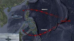 ▲美軍B-1B轟炸機兵分兩路進入南海。(圖/翻攝自推特)