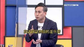 0508新台灣2400