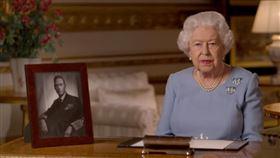 英國女王伊麗莎白二世8日對全國發表演說,紀念第二次世界大戰歐戰勝利75週年,並對正經歷武漢肺炎疫情的民眾喊話。(圖取自facebook.com/TheBritishMonarchy)