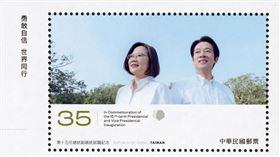 蔡英文,賴清德,英德就職,2020中華民國第十五任總統副總統就職紀念郵票,中華郵政,郵局(中華郵政網站)