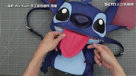 ▲網友分享自製手工包包。(圖/吳軒 Wu Xuan 手工皮包創作 授權)