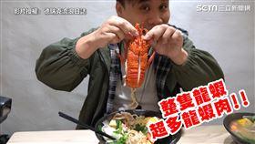 超澎湃龍蝦鍋燒意麵、滷肉飯。(圖/德瑞克流浪日誌授權)