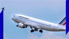法航公告停飛台北─巴黎航線。(圖/翻攝自法航臉書)