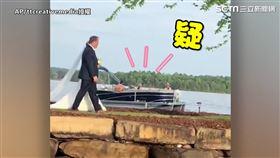 ▲Bailey與Brannen決定在家附近的湖畔舉辦婚禮。(圖/AP/ttcreativemedia授權)