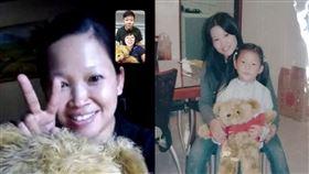 台高中生母親節償願 與印尼第二媽媽相認台灣高中生許紫涵透過網路尋找15年前照顧她的印尼移工Duwi,兩人今天在視訊相認。(許紫涵提供)中央社記者石秀娟雅加達傳真 109年5月10日