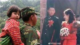軍人救12歲女童 她10年後以身相許?攝影師打臉:假的 圖翻攝自微博