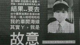 台鐵 女車長 PO文(圖/台鐵提供)