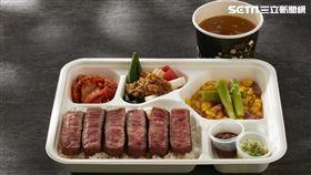 乾杯集團,燒肉,乾杯,老乾杯,燒肉便當,和牛 圖/乾杯集團提供