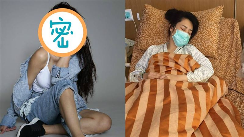 憔悴模樣曝 女星新加坡緊急返台住院