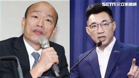 韓國瑜、江啟臣