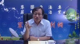 全國公務人員協會榮譽理事長李來希,臉書