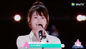 大馬女歌手朱主愛(四葉草)登WeTV《創造營2020》參與最強女團選秀。圖/WeTV提供