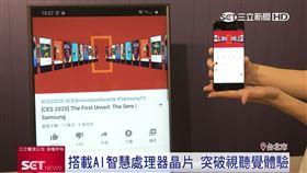 Samsung8K量子電視,影音,防疫,宅經濟