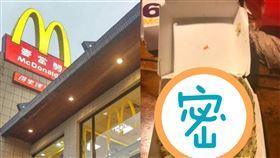 開車開太快 麥當勞漢堡竟糊成炒飯…(組合圖/資料照、翻攝自Dcard)