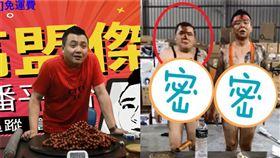 高盟傑 圖/臉書