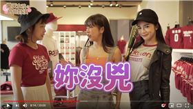 ▲樂天女孩隊長巫苡萱語帶雙關虧籃籃沒「ㄒㄩㄥ」。(圖/翻攝自Rakuten Girls YouTube頻道)