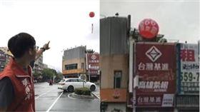 張博洋,罷韓氣球,組合圖