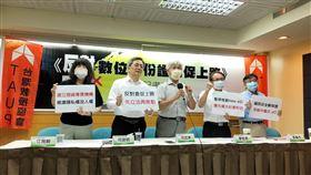 學界反對換發數位身分證  籲政府應先立法規範台灣教授協會12日召開記者會反對換發數位身分證,呼籲政府應先透過立法或修法程序,並公開透明與社會對話,釐清各種資安及隱私風險疑慮後再推動。中央社記者王承中攝  109年5月12日