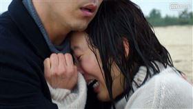 《夫婦的世界》 (圖/愛奇藝台灣站提供)