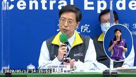 指揮中心專家諮詢小組召集人張上淳 圖/衛生福利部疾病管制署YOUTUBE